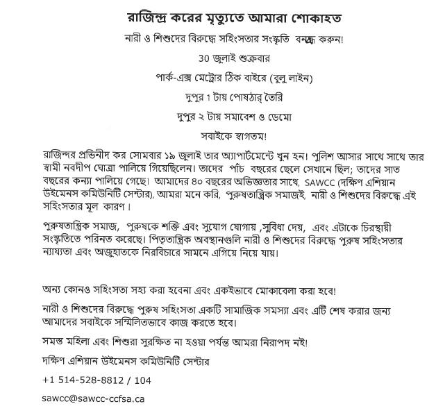 Bangla Translation